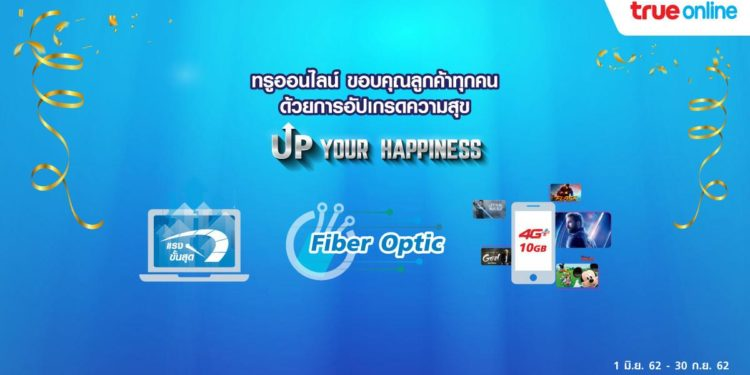 true online up your happiness