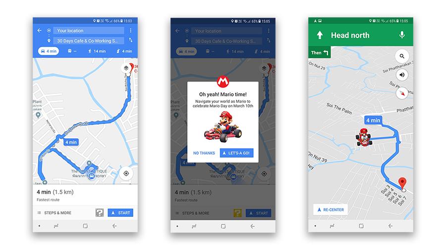 Google Maps Mario Day