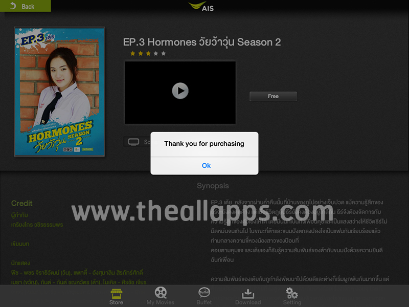 Hormones-Season-2-AIS-Movie-Store-3