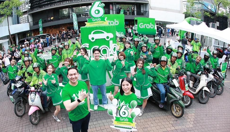 Grab ฉลองความสำเร็จครบรอบ 6 ปี ในไทย ด้วยยอดเรียกใช้บริการรวมกว่า 320 ล้านครั้ง