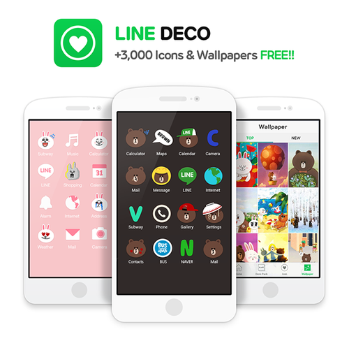 Line Deco Iphone Brown Cony Sally