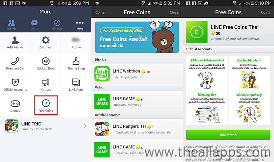 LINE-Free-Coins-1