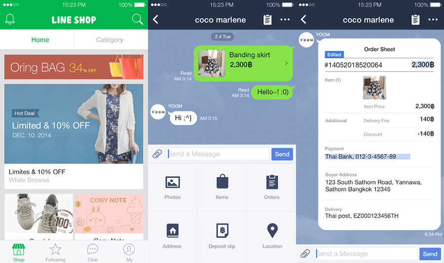 LINE-Shop-iOS-screen