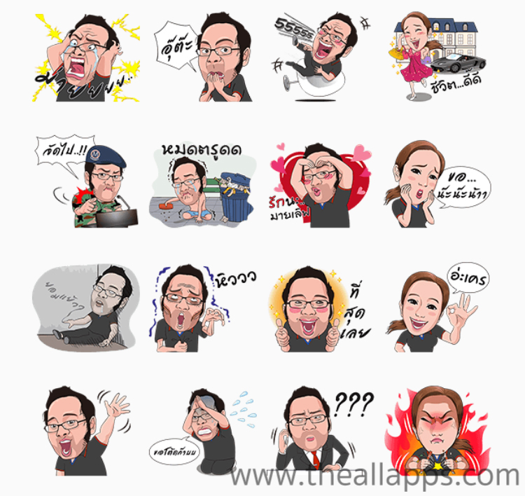 LINE-Sticker-Thailand-Mobile-EXPO-2015
