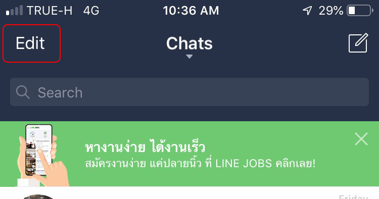LINE iPhone Read all