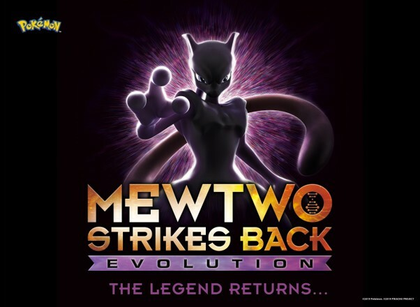 Pokemon: Mewtwo Strikes Back - Evolution Netflix