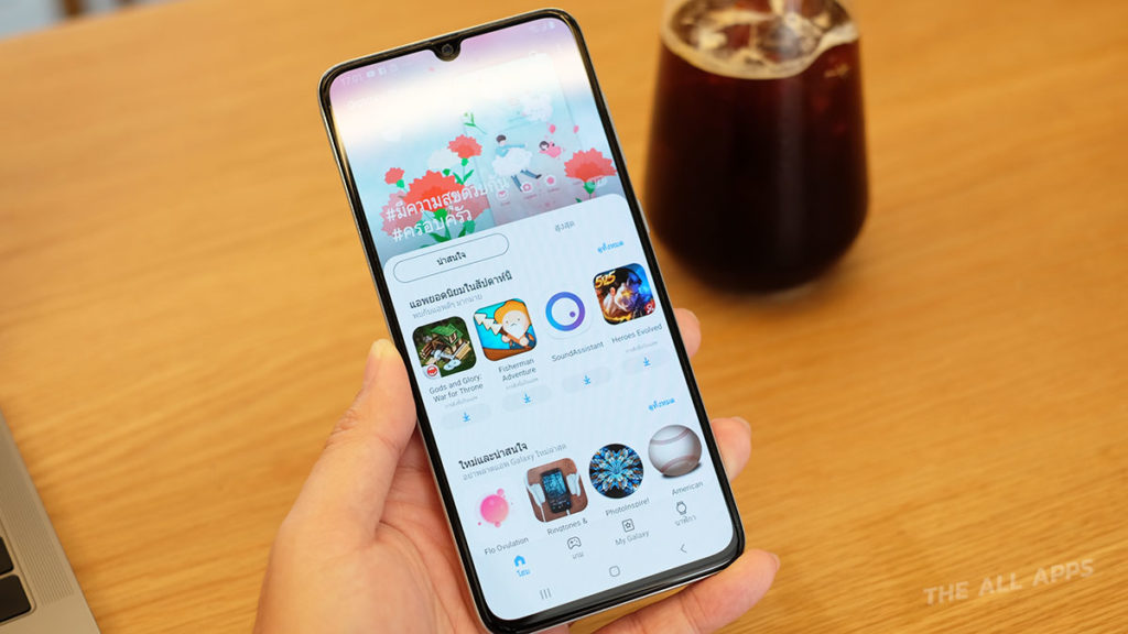 Android 9 Pie One UI