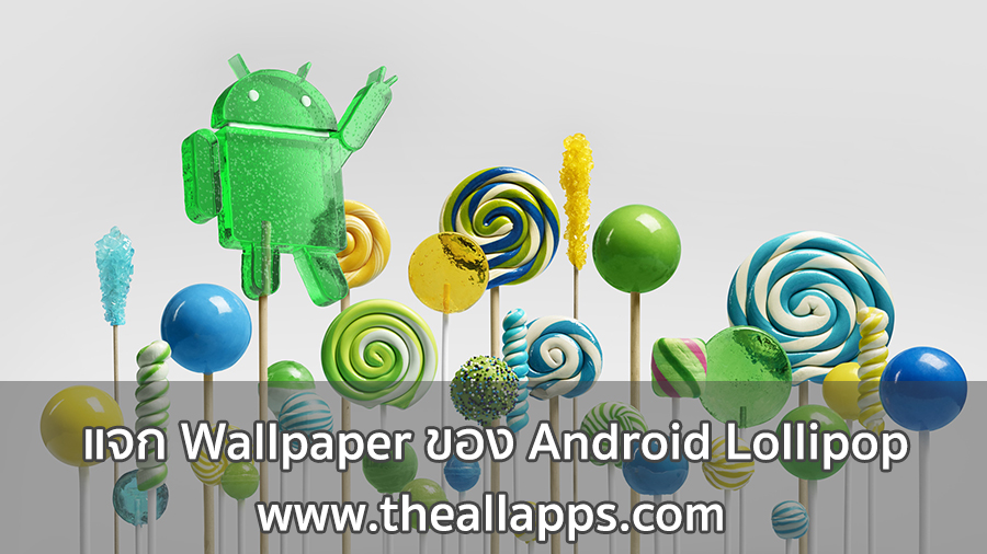 Wallpapers-Android-Lollipop