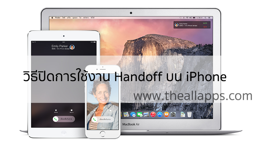 handoff-iphone-ipad-mac