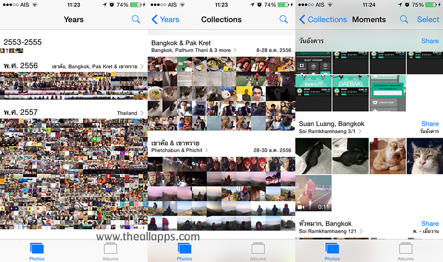 iOS-8-Photos-Years-Collections-moments