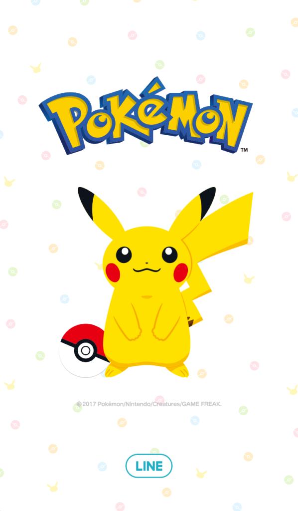 Pokémon Fizzy Bubbles